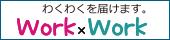 Work × Work