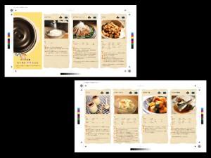『ことこと煮込み』 のレシピカード作成。しおり式レシピカード、畳んで食器棚の引出しにしまっておけるようなデザインです。