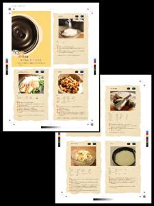 『ことこと煮込み』 のレシピカード作成。A4サイズでデザインをとの依頼が追加でかかり…