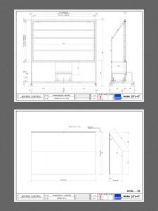 最終試作図面。[開発秘話9] 組立の簡素化を図ったためスクリーン裏の暗室部の構造を変更しました。