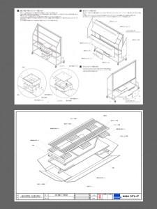 施工マニュアル・梱包仕様。[開発秘話12] 製品化の準備が進み、各資料も段々と整い始めました。